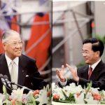 李登輝辭世 陳水扁:再也看不到老船長的背影
