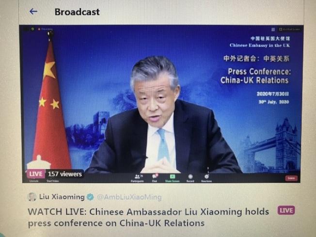 中国驻英大使刘晓明表态,中国不会承认香港人的BNO护照(英国国民海外护照)。 (取自界面新闻)