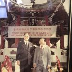 任台北市長期間 李登輝贈舊金山「金門亭」