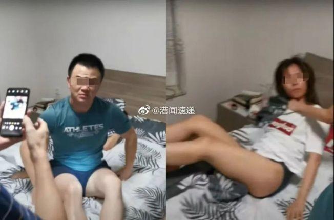 基金總經理與女下屬被捉姦在床。(視頻截圖)