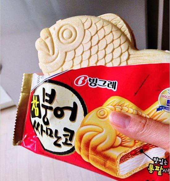鯛魚燒冰淇淋,內藏紅豆餡,好看又好吃。(取自臉書)