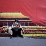 美國重新區分中國與中共之辨