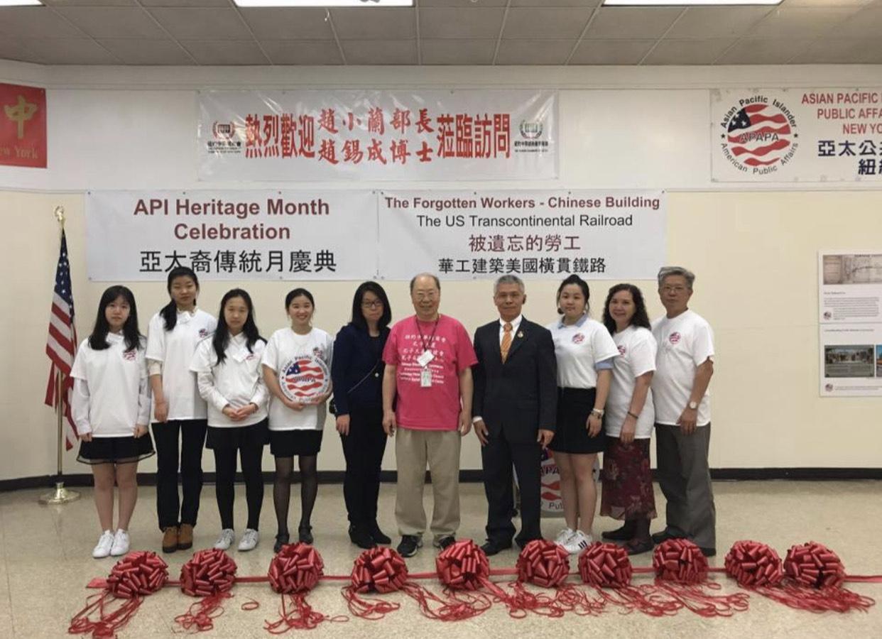 鄭可欣(右三)參加 2017年紐約中華總商會和亞太公共事務聯盟(APAPA)紐約分會的亞太裔(API)傳統月的慶典活動,以及美國交通運輸部長趙小蘭的訪問行程。(鄭可欣/提供)