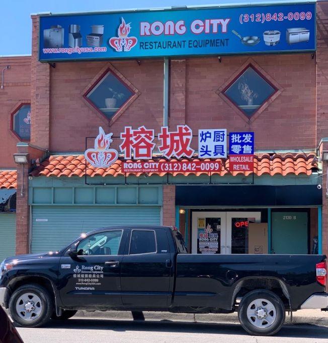 榕城餐具公司各種優質品牌餐館用廚具、餐具應有盡有,歡迎選購!