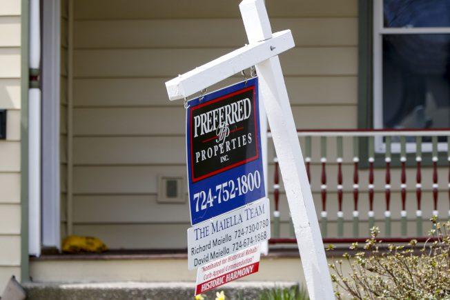 地產投資 | 好房優先給白人 住房公平性仍戴有色眼鏡