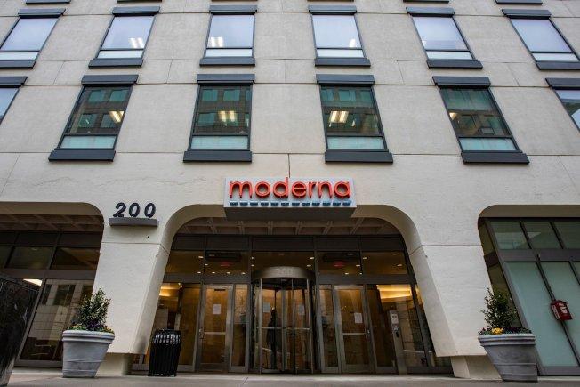 設在麻州的疫苗研發領頭羊莫德納公司,傳遭中國駭客攻擊,企圖竊取疫苗研究成果。(Getty Images)