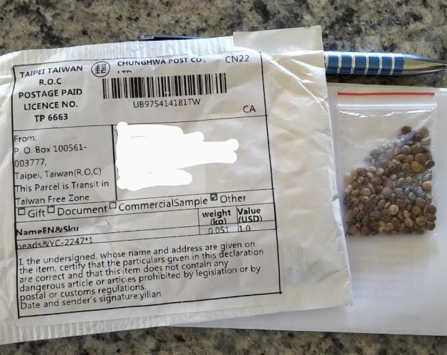 加拿大傳出有人收到疑似來自台灣的可疑種子包裹,中華郵政澄清,該郵包是「貨轉郵」的郵件,包裹來自境外。(取材自推特)