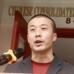 競選舊金山市立大學校董 王兆倫籌款領先