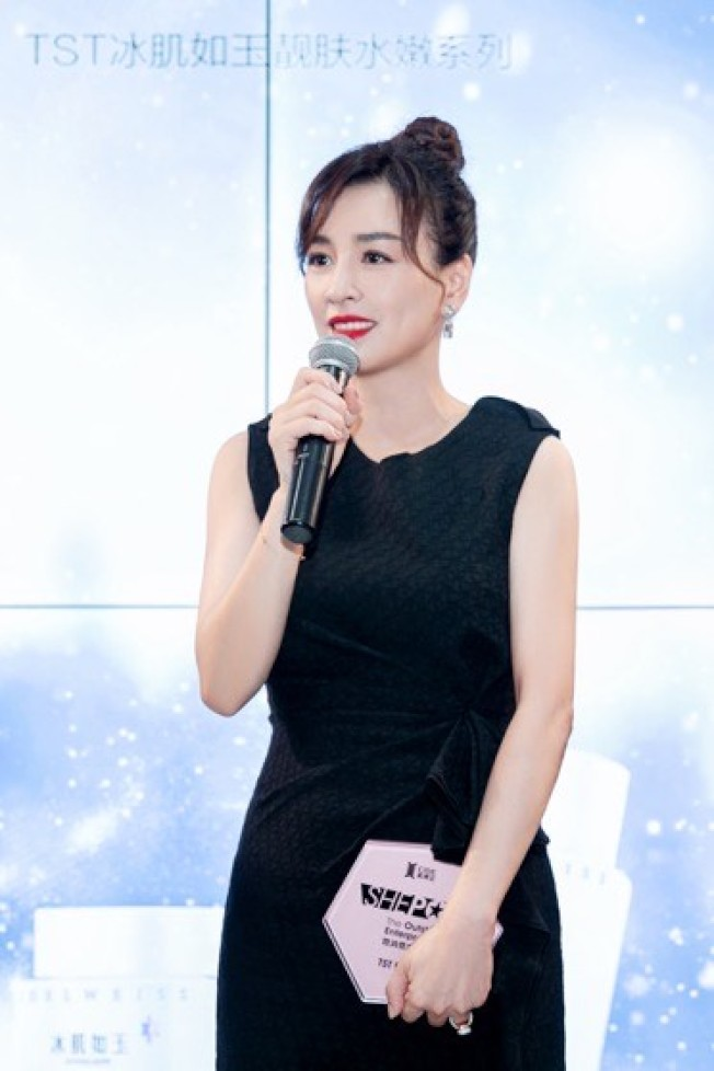 美容化妝品業商會書記、中國國際美博會創始人瑪雅頒發「消費最佳女性傑出企業」獎給張庭。  (圖:TST提供)