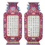 搬家翻出乾隆古物!「蓮花詩字粉色瓷瓶」逾42萬賣出