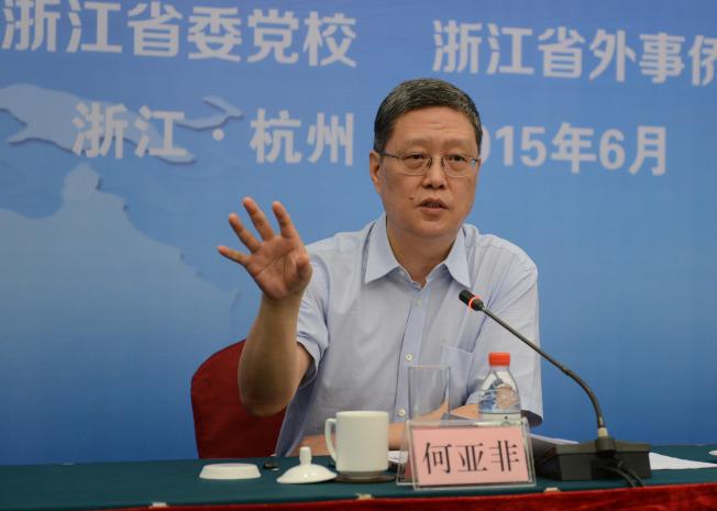 中美關係惡化,何亞非表示中方要保持定力。(中新社資料照片)