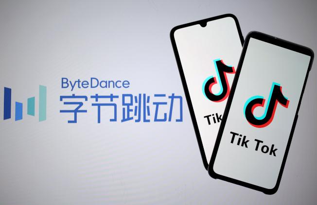 南華早報報導稱字節跳動較傾向於將TikTok獨立分拆。路透