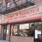 馬雲曾造訪 紐約最後一間古巴中餐館「觀音樓 」熄燈