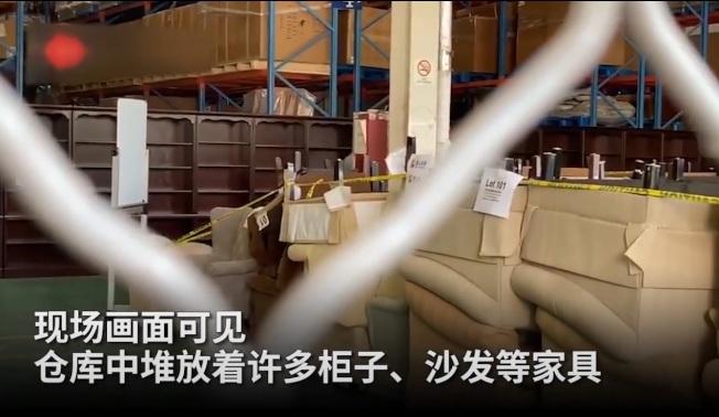 美國大使館用品甩賣,倉庫中堆放著許多二手家具。(視頻截圖)