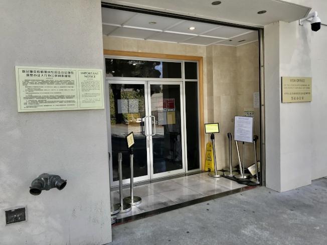 中國駐舊金山總領事館辦證大廳已關閉並停止現場服務整整四個月。(記者黃少華/攝影)