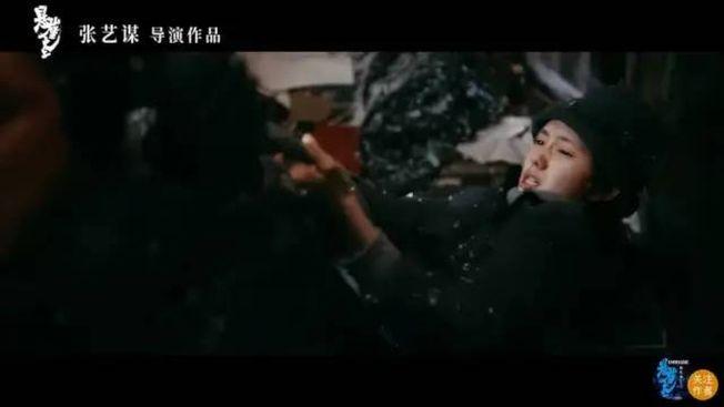 劉浩存參演的「懸崖之上」,是張藝謀導演首次嘗試諜戰類型。(取材自微博)