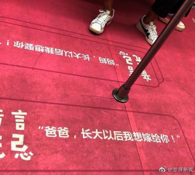 深圳地鐵一號線車廂內的廣告標語:「爸爸,長大以後我想嫁給你!」引發大陸網友抨擊和爭議。(澎湃新聞微博)