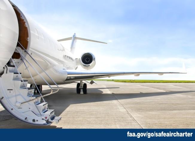疫情之下,美中航班大減,買票成為大難題。(取自聯邦航空管理局官網)