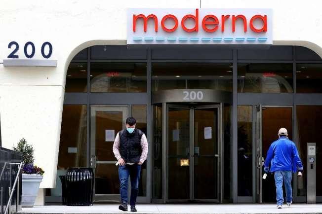 莫德納(Moderna)藥廠的疫苗,已開始進行第3階段的試驗。(Getty Images)