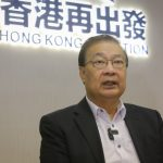 譚耀宗:人大將對港立法會真空期作「原則決定」