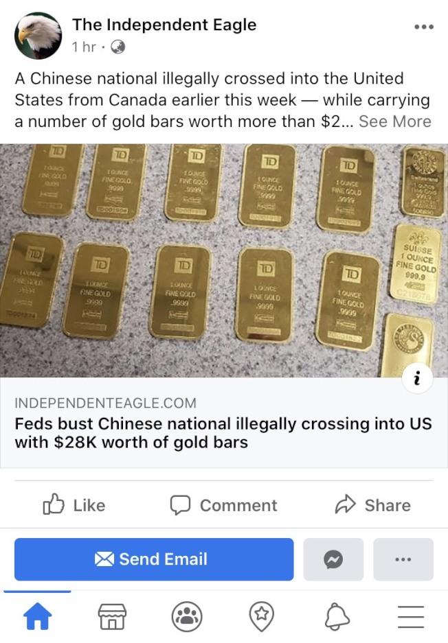 聯邦當局在美加邊境逮捕一名中國女子非法入境,並被查獲攜帶市值2萬5000元的黃金和1萬元現金。(取自臉書)