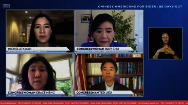 美國大選倒計時88天,白登華裔助選團8日舉辦線上研討會「88 Days Out」,邀請國會議員趙美心、孟昭文、劉雲平講述此次大選對華裔社區的重要,以及為何要支持白登。(線上會議截圖)