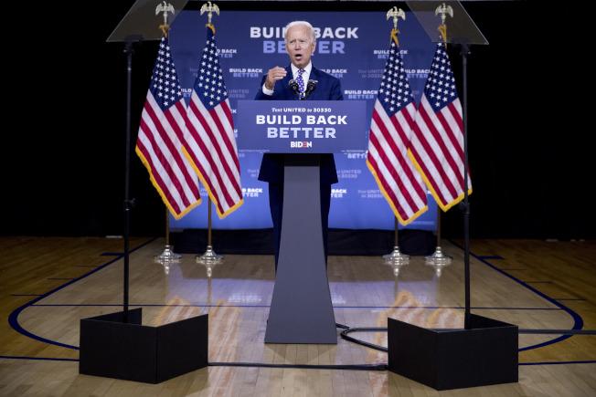 前副總統白登將於17日的民主黨全代會上接受視訊方式的總統提名。 (美聯社)
