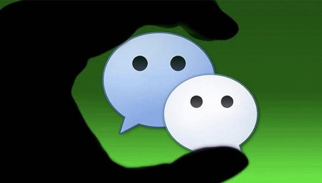 騰訊旗下微信(WeChat)在美被禁引起各界關注。(取材自界面新聞)