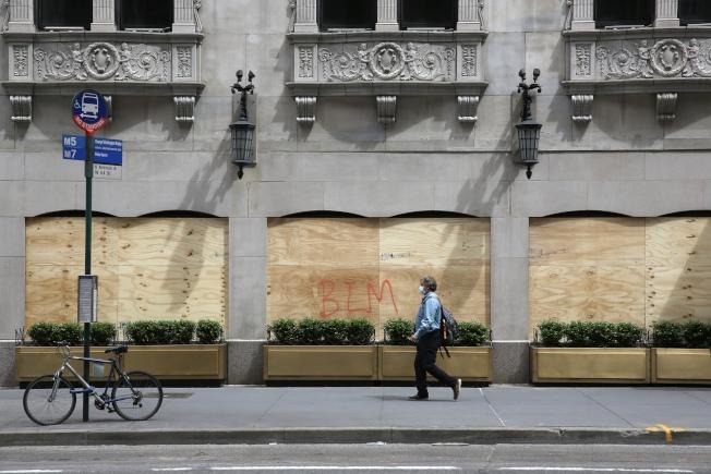 州主計長報告指出,紐約市面臨的財政危機前所未有。(記者洪群超/攝影)