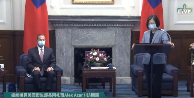 美國衛生部長阿查爾(左)10日上午前往總統府拜會中華民國總統蔡英文。(視頻截圖)