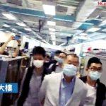 「買股撐自由」黎智英被捕後 蘋果日報股價歷史性暴衝 一度破344%