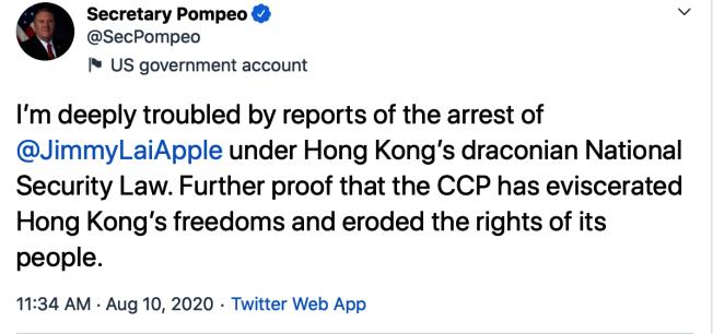 龐培歐在推特回應黎智英被捕訊息。取自推特