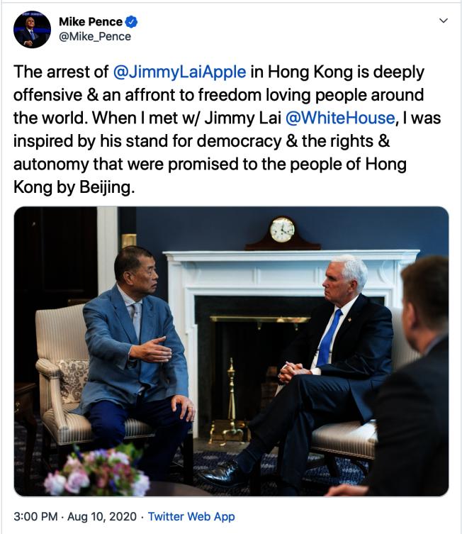 副總統潘斯(右)10日在推特貼文,聲援遭捕的香港壹傳媒創辦人黎智英。取自推特