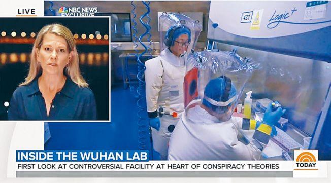 美國NBC獲准採訪武漢病毒研究所。(視頻截圖)