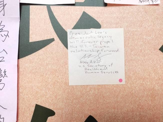 美國衛生部長阿查爾12日到台北賓館弔唁前總統李登輝,並在留言牆上留下紙條。(記者徐偉真╱攝影)