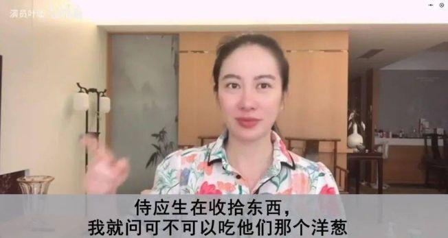 葉璇希望通過視頻鼓勵大家節約資源。(視頻截圖)
