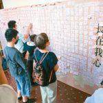 李登輝14日火化 全程不對外公開