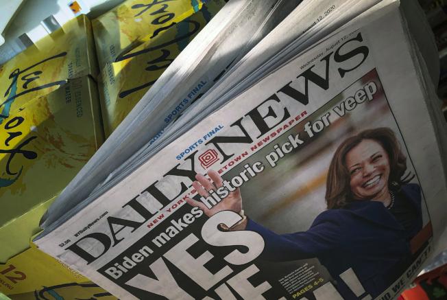 論壇出版公司12日宣布關閉旗下五家報紙的實體新聞編採部,其中包括紐約「每日新聞報」。(美聯社)
