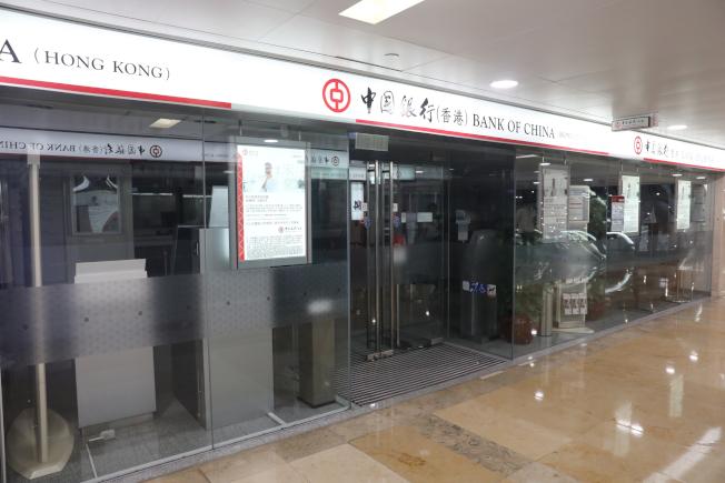 彭博指出,在香港營運的中資銀行已配合美國制裁措施。(中通社資料照片)