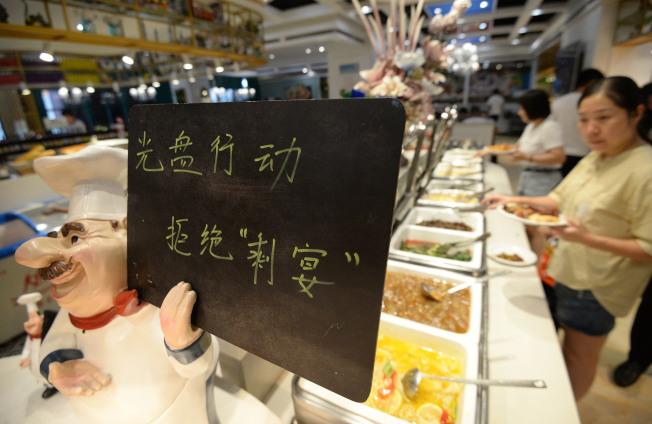 河北邯鄲一家自助餐廳開展「光盤行動」,杜絕「舌尖上的浪費」。(新華社)