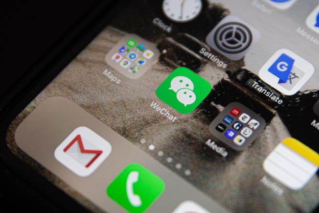 美國總統川普禁微信,可能讓蘋果iPhone出貨量掉30%。歐新社