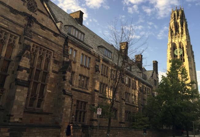 司法部經過長達兩年調查發現,耶魯大學在招生過程中,對亞裔學生、白人學生造成歧視,觸犯聯邦民權法律。(美聯社)