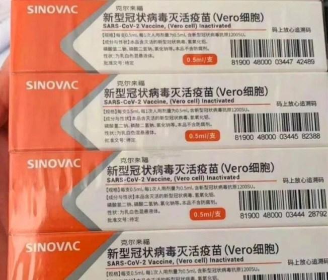 媒體報導,中國近日已有人在網路上開賣新冠肺炎假疫苗。(取材自微信)