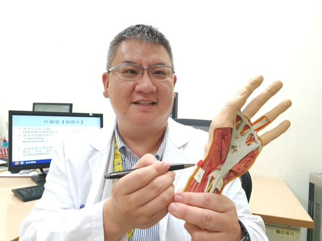 成大醫院骨科部腕關節專科楊岱樺醫師表示,「媽媽手」是大拇指根部近手腕處的肌腱滑膜發炎和支持帶增厚壓迫肌腱造成的慢性肌腱發炎。圖/成大醫院提供