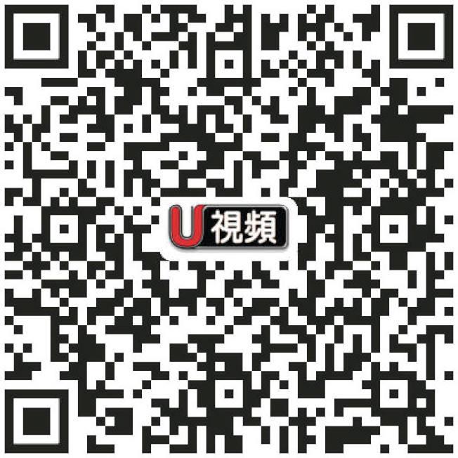 U視頻QRcode。