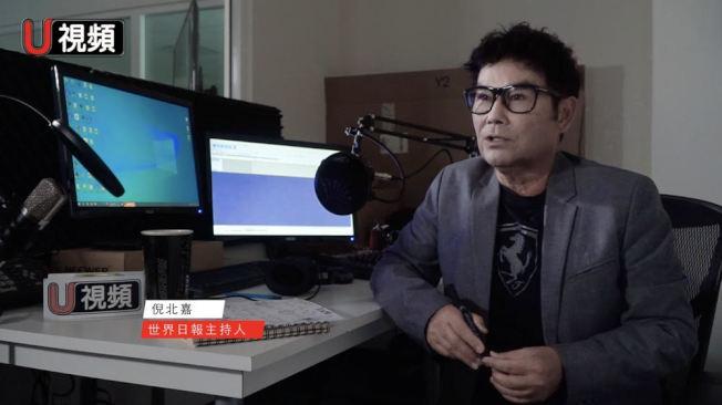南加社區知名主持人倪北嘉為U視頻帶來更多元化的節目。