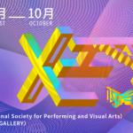 「呼x吸」藝術創作展 每周線上賞畫座談