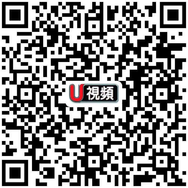 掃描查看「U視頻」頻道,觀看世界日報教育展直播。