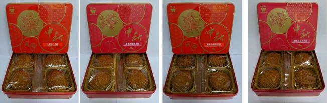 美國味全推出來廣式月餅禮盒。
