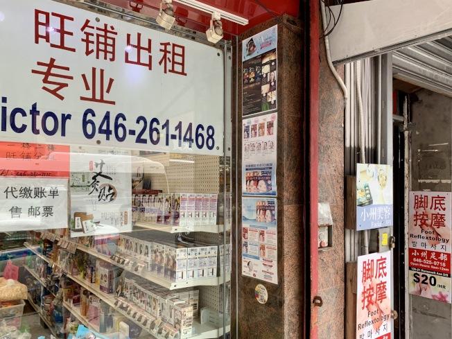 新冠肺炎疫情給小商家租戶帶來巨大的壓力,社區轉租店面增多。(記者劉大琪/攝影)